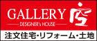 O céu de galeria (coma)