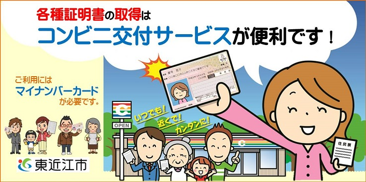 Os conveniência loja concessão serviços como certificados começam em terça-feira, setembro 25, 2018