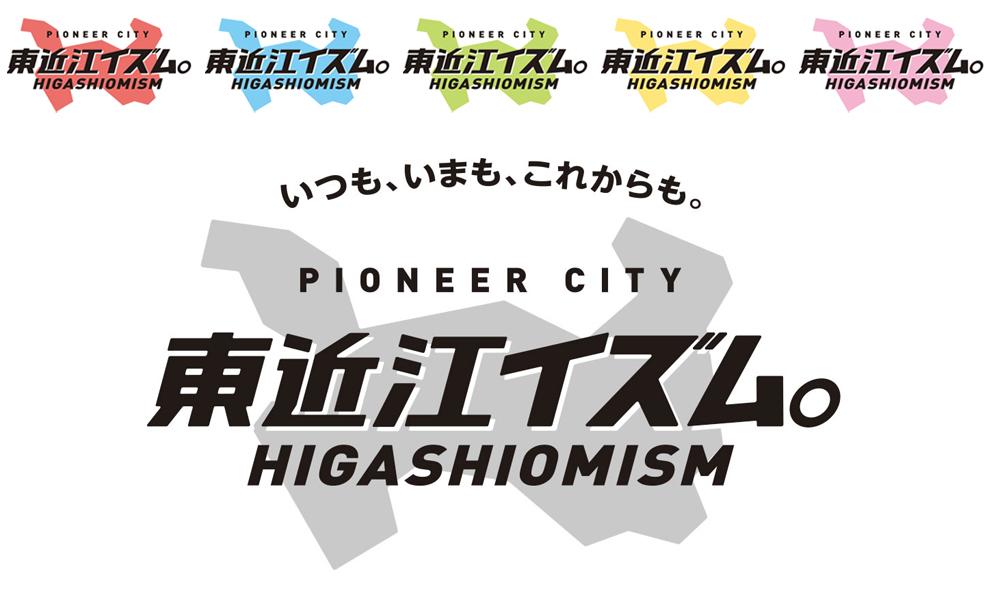 Sempre ainda disto. Ism de Higashi-Omi.